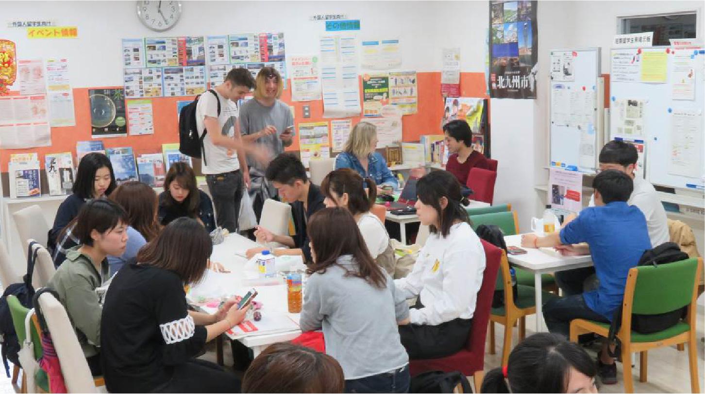 国際教育交流センター